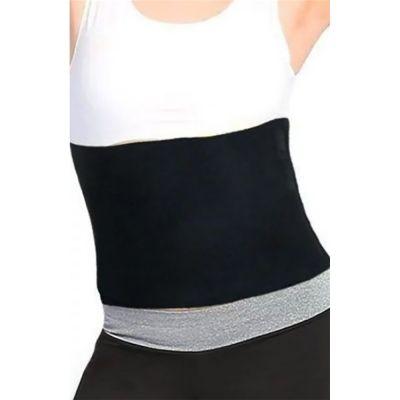 Medidu Rückenbandage ohne Federstahlstreben