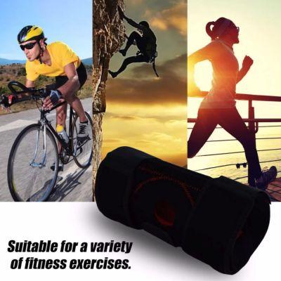 Medidu Kniebandage auch ideal um Sport mit zu machen